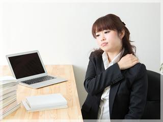 肩の痛みの原因は?